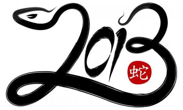 year of the snake-resized-600.jpg