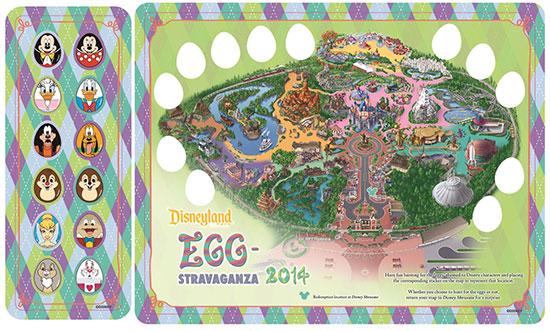 egg827226